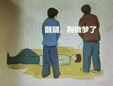 拉菲8招商-首页【1.1.0】