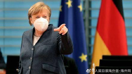 外媒:默克尔赞成实施全国封锁