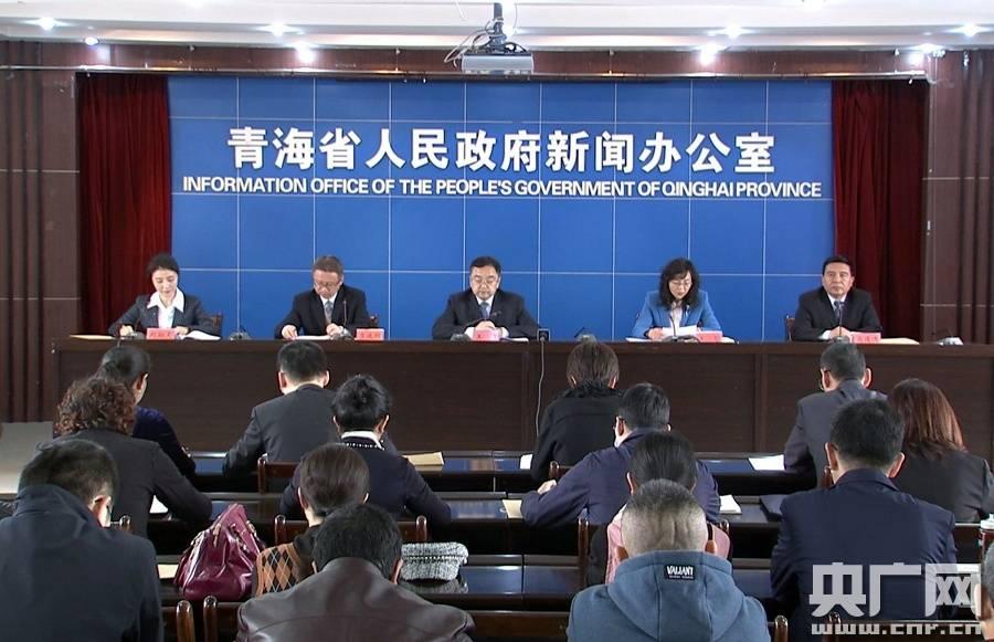 青海省公布中国公民科学素质调查报告