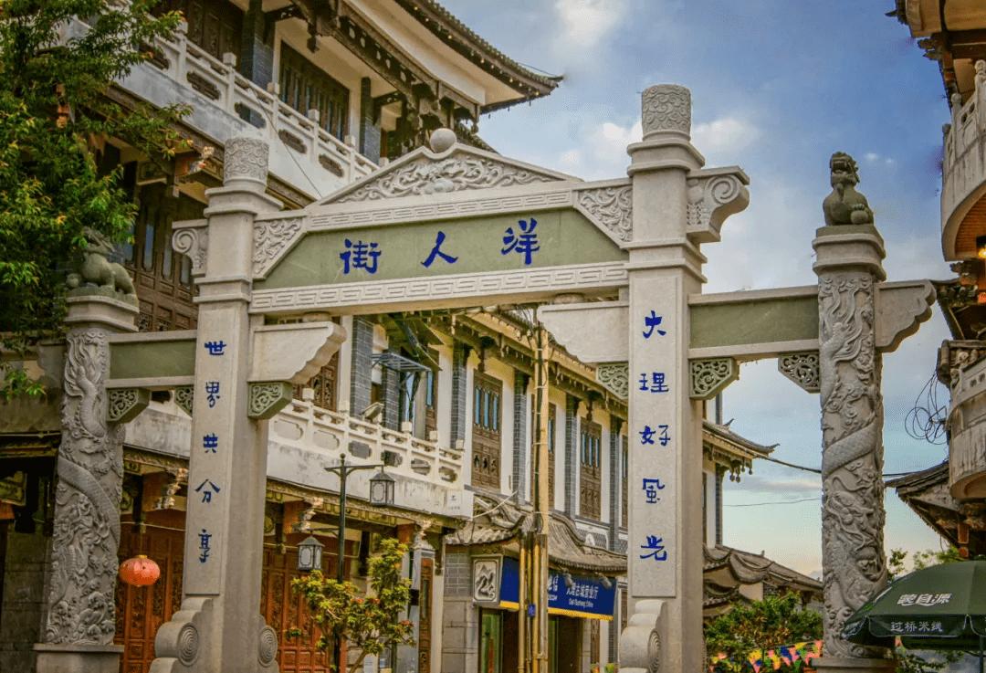 久违的慢生活,从住进云南的古镇开始
