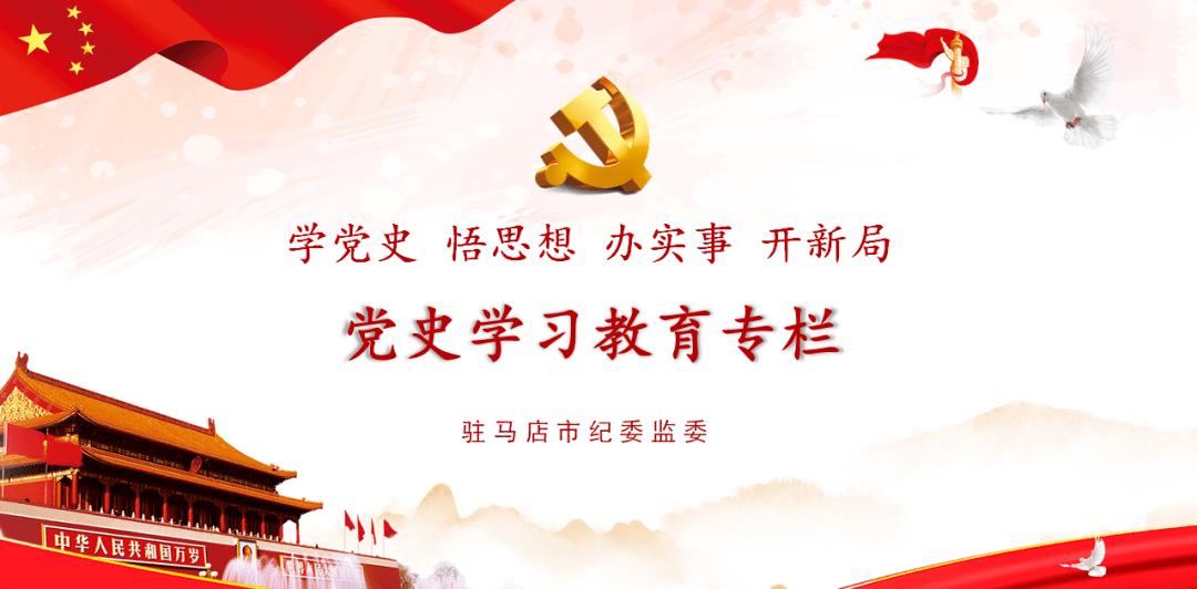 【党史学习教育专栏】市纪委监委机关:在红歌传唱中牢记初心