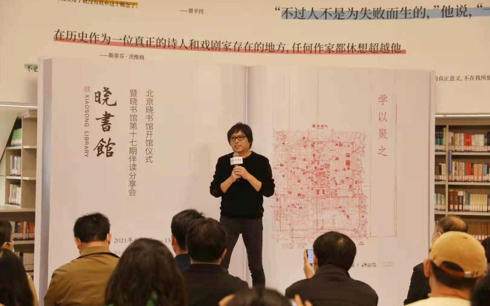 北京首家晓书馆在望京小街开馆3万册图书免费现场阅读插图2