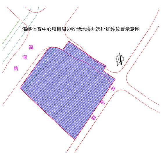仓山启动大面积征地!征收上百公顷地块!附征地红线图!  第4张
