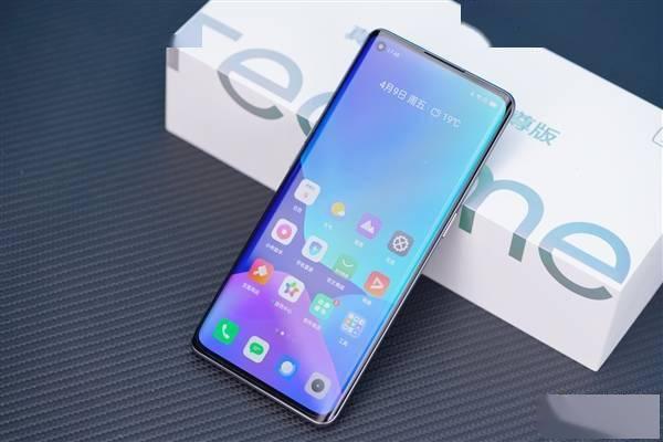 旗下史上最轻薄的5G手机 realme X7 Pro至尊版图赏