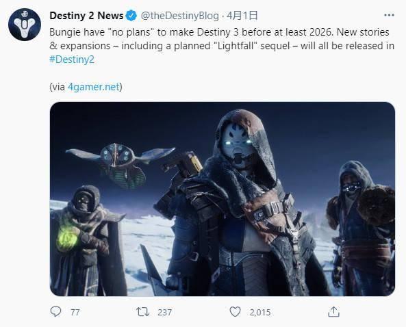 Bungie暗示《命运3》至少在2026年之后才会发布