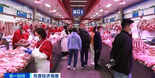 目前市场上的猪肉价格如何?春节至今,猪肉价格呈现波动下行态势_