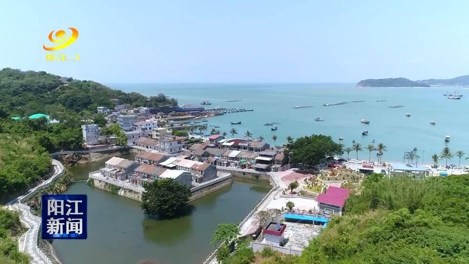 阳东:大澳渔村全面升级争创4A级旅游景区