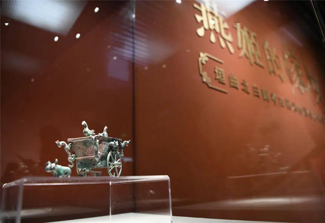 """重磅!""""燕姬的嫁妆""""要来了!4月18日,山西考古博物馆大展!北白鹅考古新发现揭示周代女性生活"""