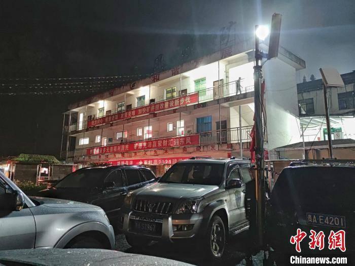 贵州金沙东风煤矿煤与瓦斯突出事故 已致2人遇难6人被困