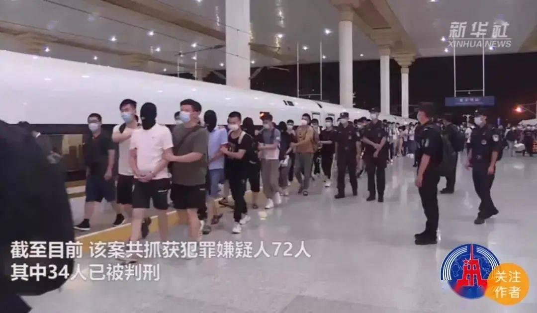 河北一广场扣留700名学生?官方回应来了【新闻速览】
