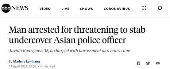 """冲便衣警察高喊""""死前回中国去"""",纽约男子因涉嫌""""仇恨罪""""被警方逮捕"""