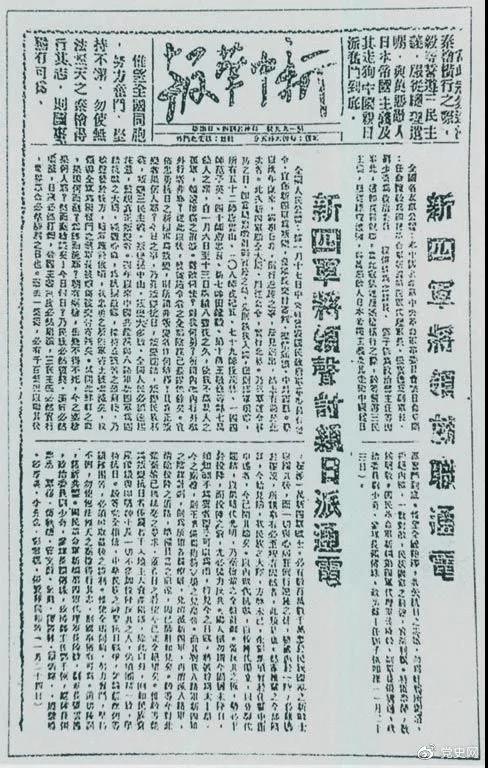 党史百年·天天读(二十三)