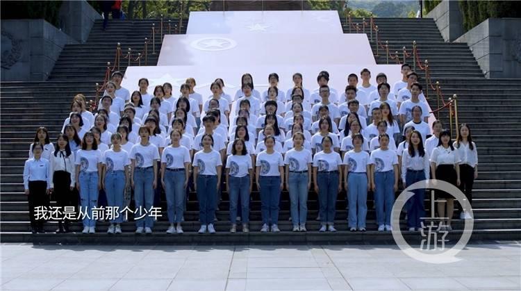 重庆这所高校用9语种版《少年》 将百年党史唱给世界听
