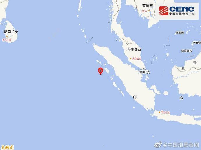 印尼苏门答腊岛北部海域发生5.4级地震 震源深度10千米