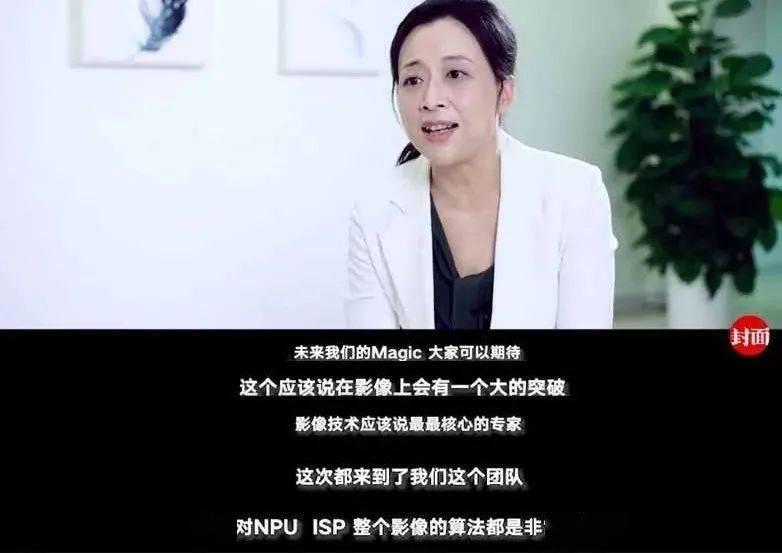 【前沿】荣耀MagicX折叠屏曝下半年发布 | 中兴屏下2.0没发原因