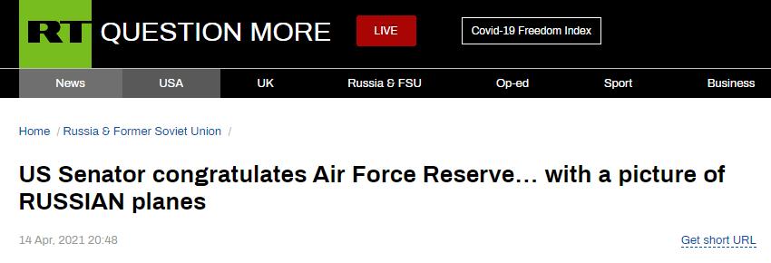 """这很CNN?美立法委员祝美航空兵预备役指挥所""""生日开心"""",结"""