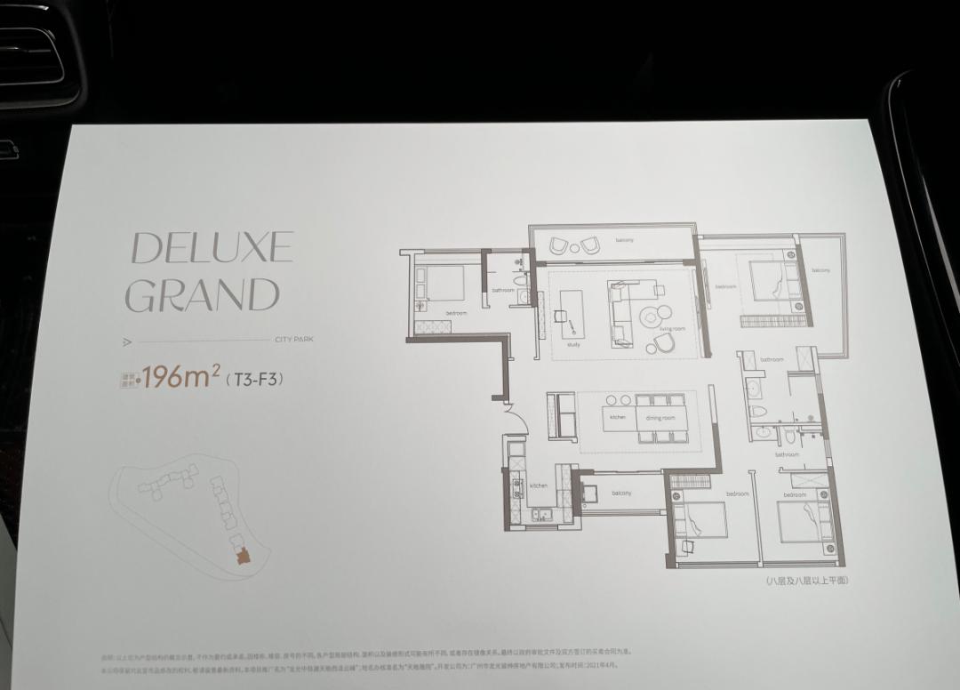今天,我看了个10万+豪宅!一张户型图要10块钱…