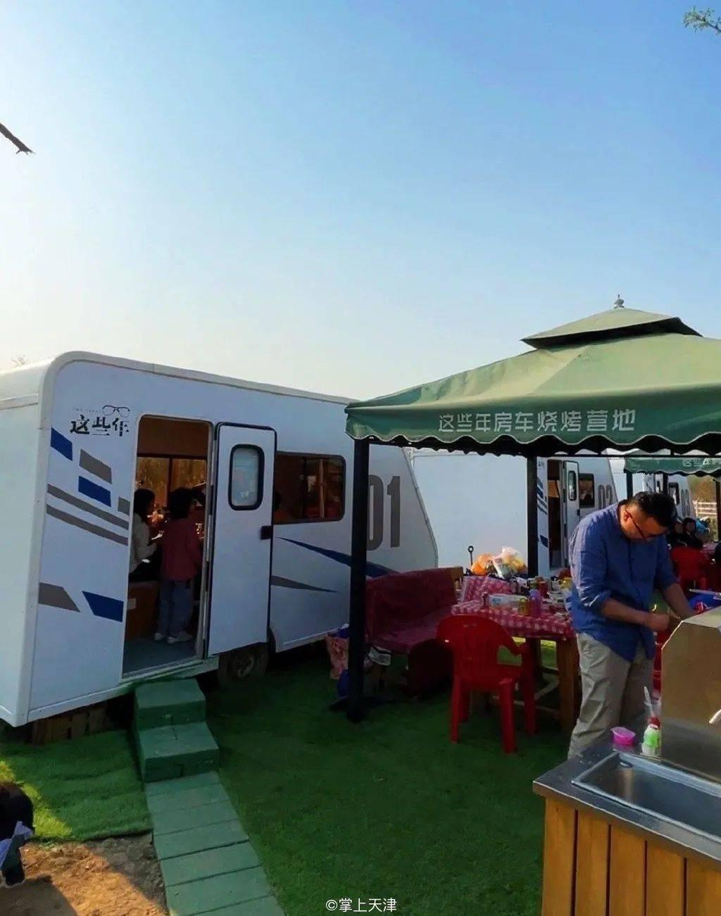 攻略 | 五一假期何必舍近求远?北辰郊野公园=烧烤+露营+聚会+划船……