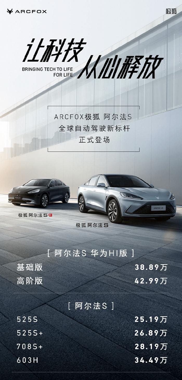 Huawei inside第一车令华为员工泪目:背后是数不清的英雄的照片 - 2