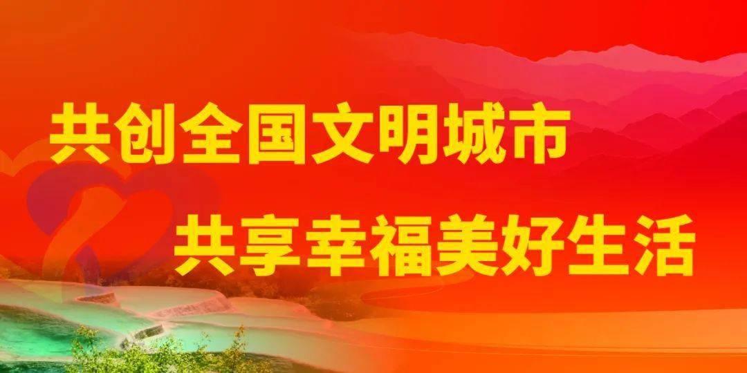 九寨沟县2021年面向县外公开考调机关事业单位工作人员公告