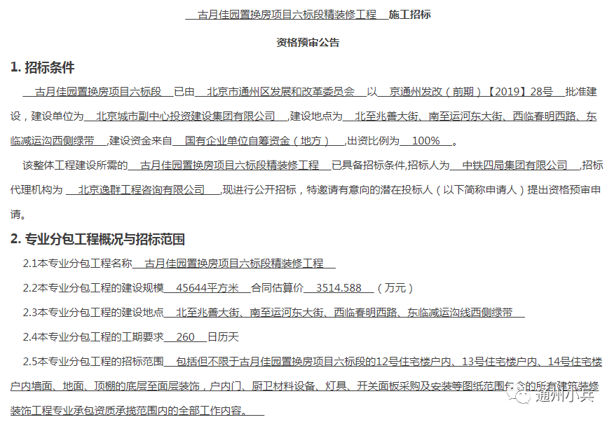 星辉待遇-首页【1.1.0】