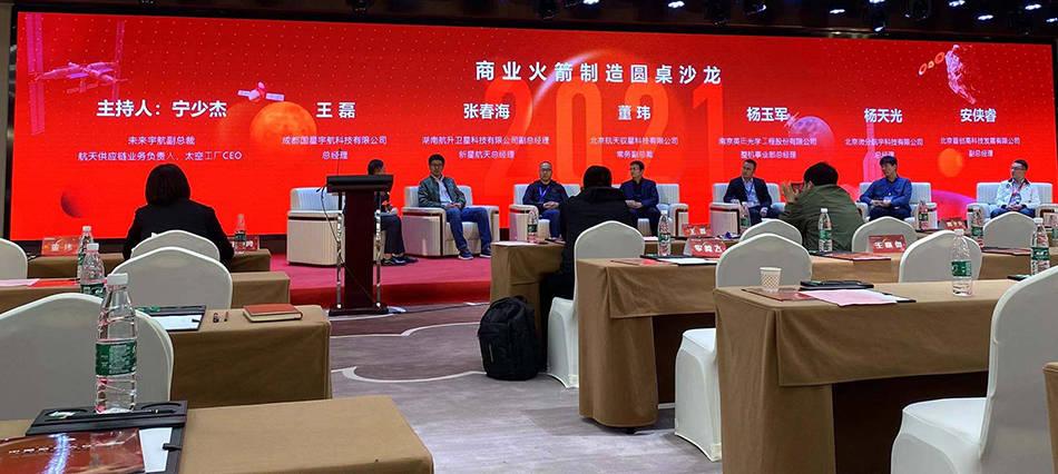 航升卫星副总经理张春海:卫星频率轨位是空中房地产