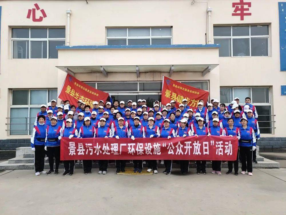 景县生态环境分局开展环保设施公众开放活动