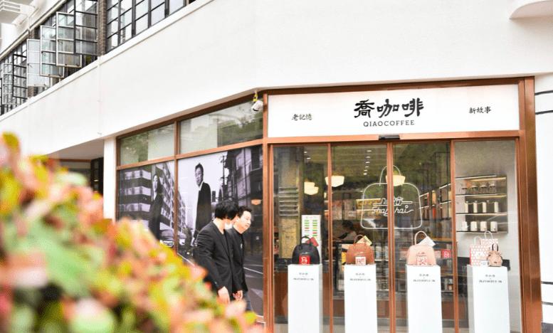 """还记得风靡全国的""""上海包""""吗?销声匿迹后如今改良版又出现了"""