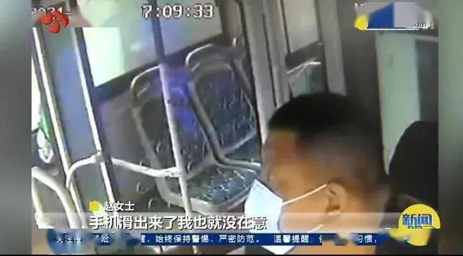 手机一直响,大爷却反复掐掉不接!公交司机多留了个心眼……