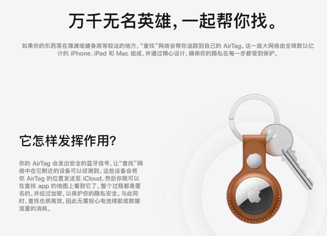 天顺app-首页【1.1.0】  第8张