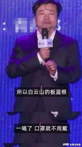 """白云山李楚源再曝""""雷语""""背后:营收净利增速创近年新低"""