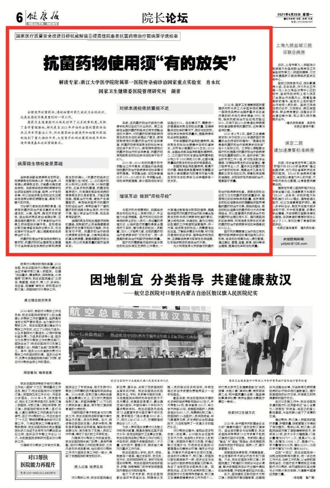 星辉娱乐招商-首页【1.1.2】