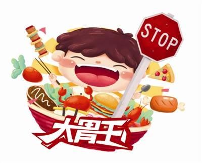 """大胃王排行_""""大胃王""""被限流吃播放下""""饭碗"""""""