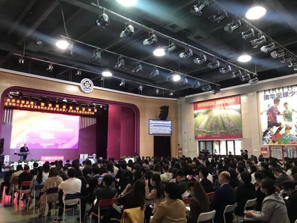 清华附小基础教育国家级优秀教学成果推广启动仪式在京举办