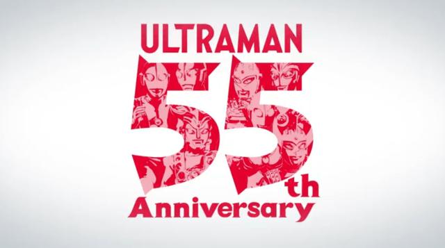 奥特曼55周年&《迪迦奥特曼》25周年纪念PV公开