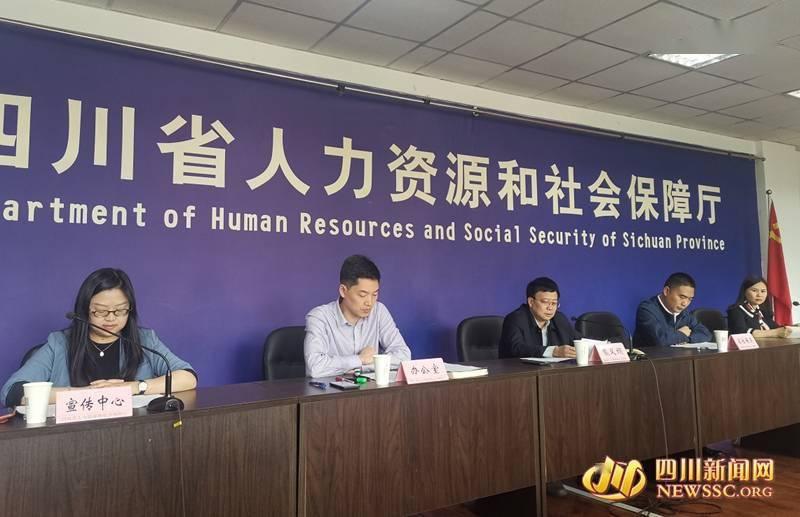 一季度四川农村劳动力转移就业规模达2609.9万人