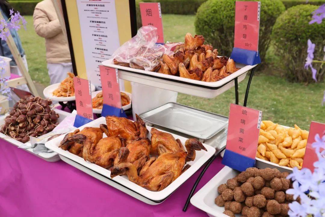 丁香节吃丁香酥,品味城市味道,感受传承百年的文化积淀!