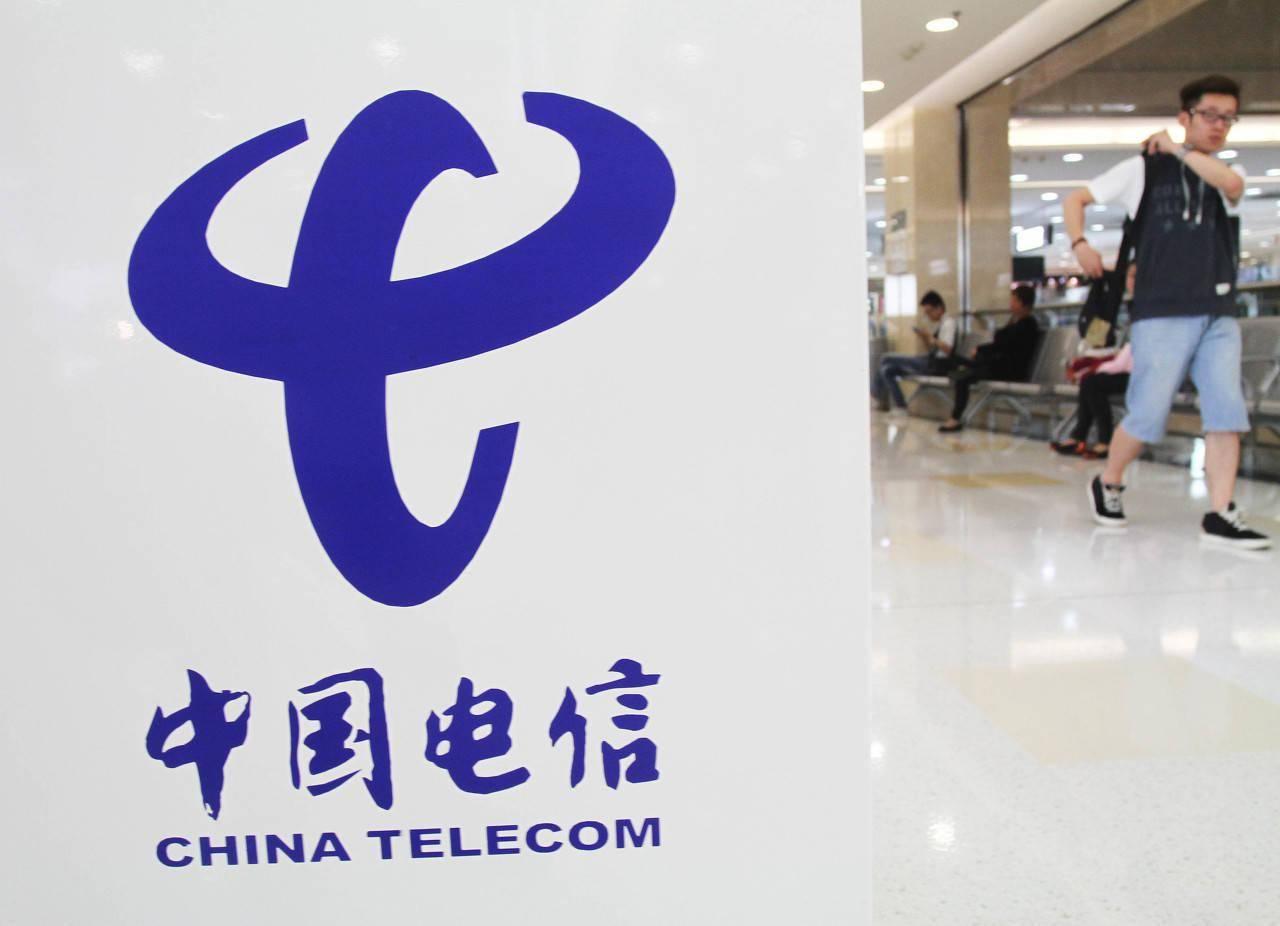 中国电信Q1净利润64.4亿元同比增10.6%,5G套餐用户达1.11亿
