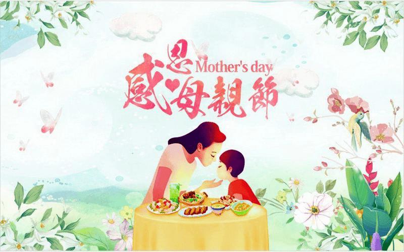 母亲节送什么礼物好 2021母亲节送礼攻略大全!