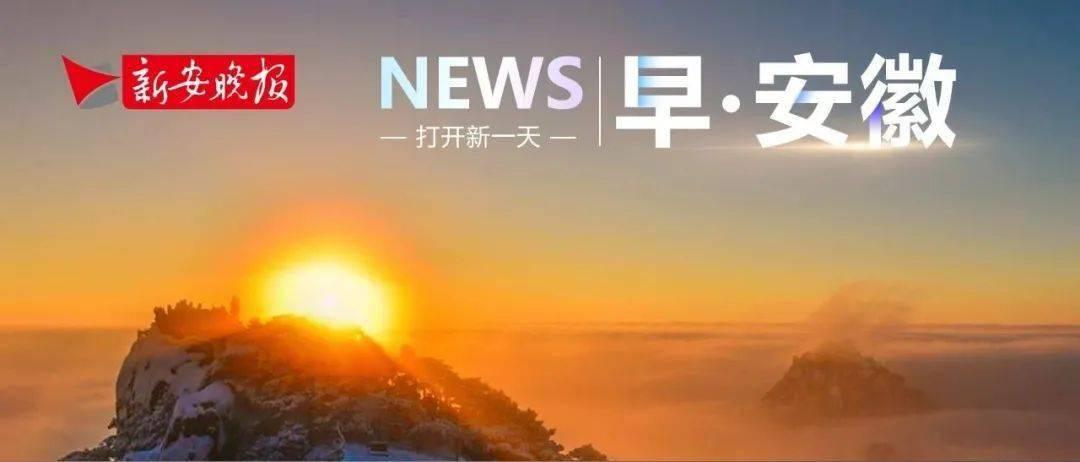 安徽一季度gdp_中国一季度收入排名!浙江继续第一,安徽领先湖北湖南