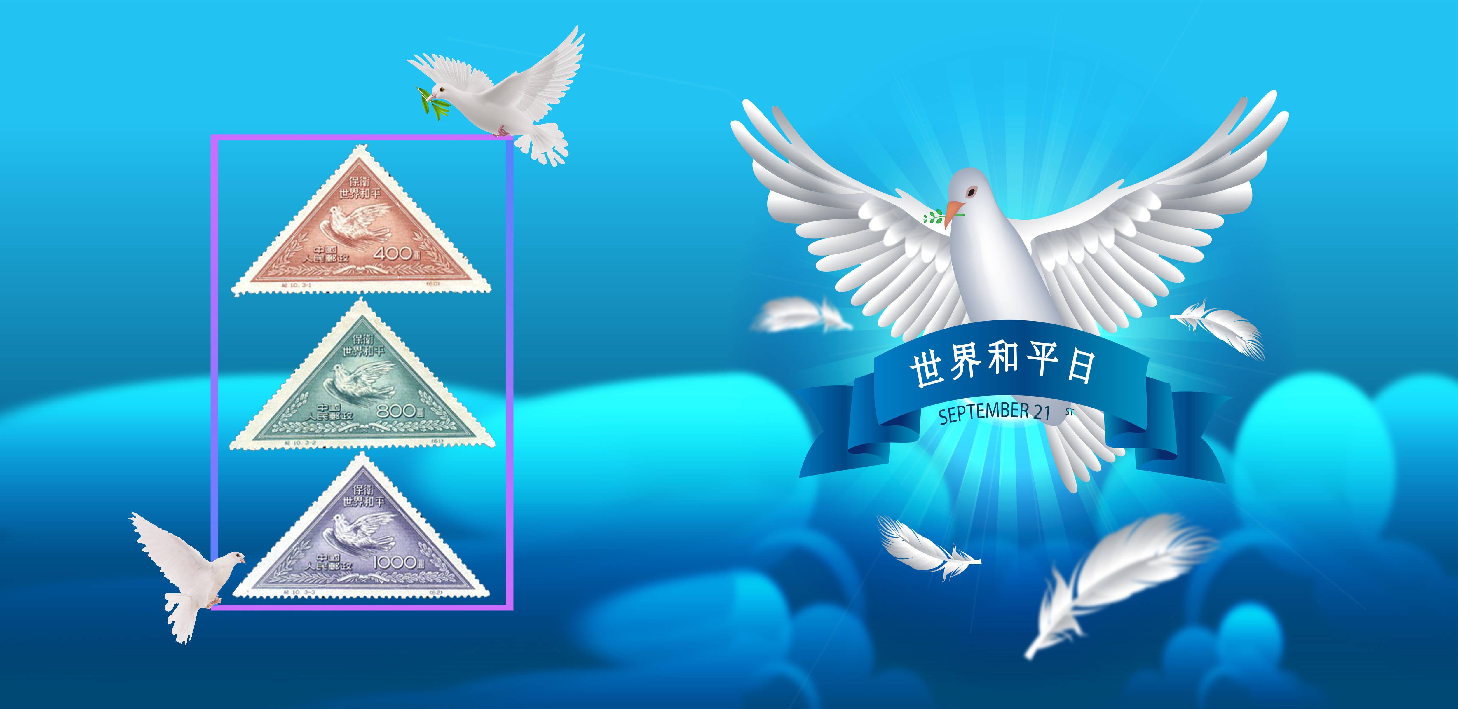 纪10《保卫世界和平(第二组)》草榴最新地址赏析