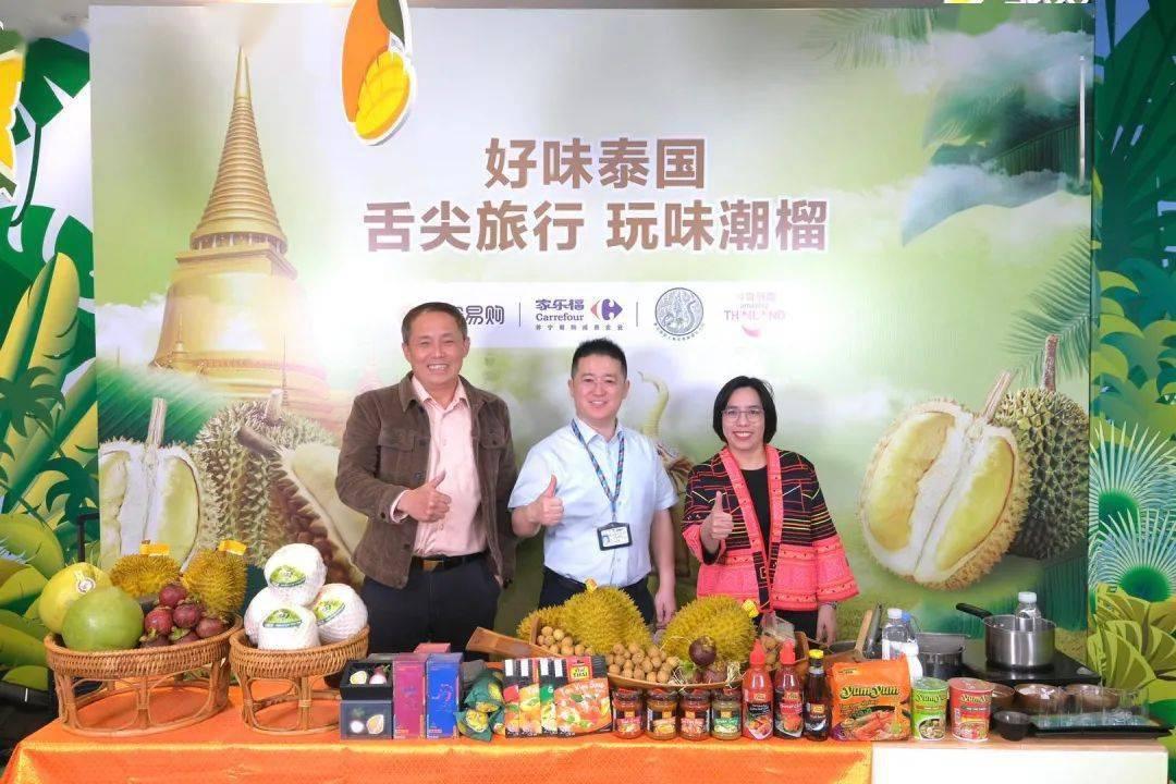 """好味泰国,舌尖旅行——玩味潮""""榴"""",泰国水果+文旅直播盛宴圆满呈现"""