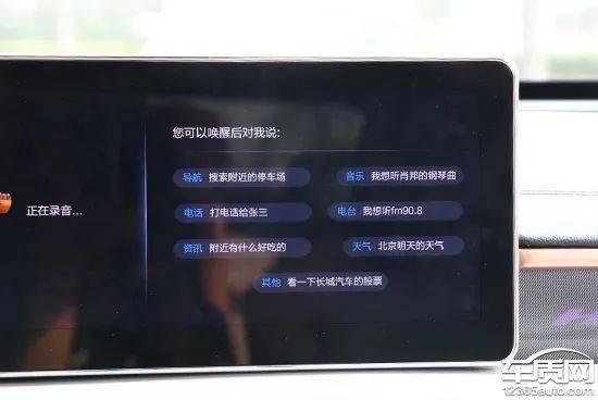 星辉平台招商-首页【1.1.5】