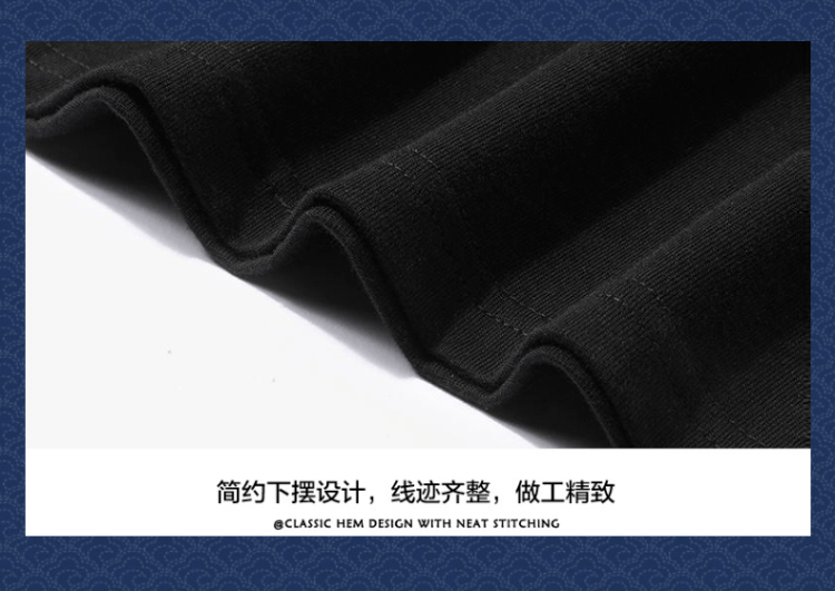 天顺app-首页【1.1.8】  第28张