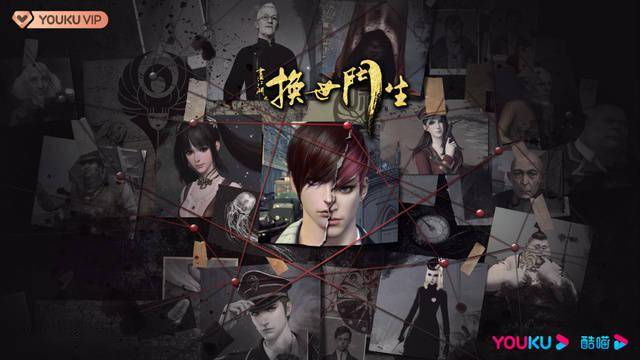 国产动画《画江湖之换世门生》第二季将于5月12日播出