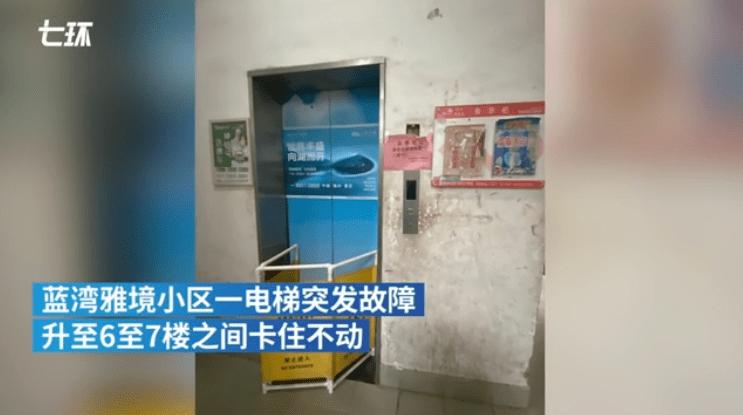 电梯故障,13岁男孩自救失败坠亡,警方介入调查