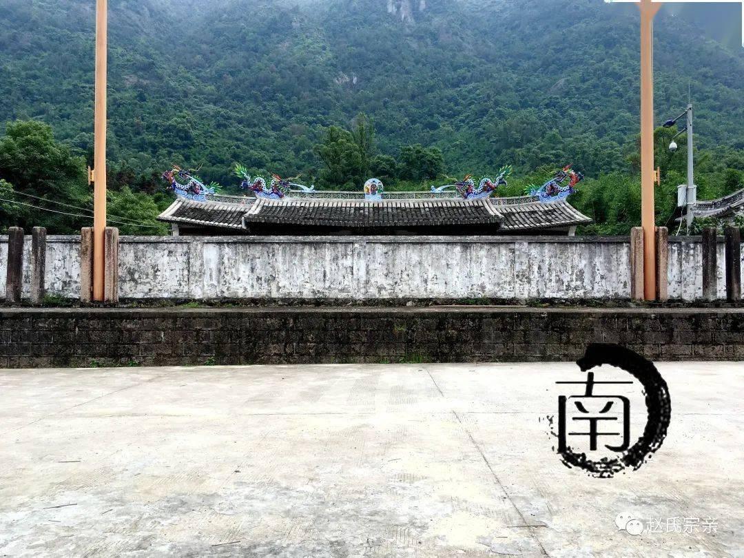 浙江省级文保单位:南湖赵氏宗祠