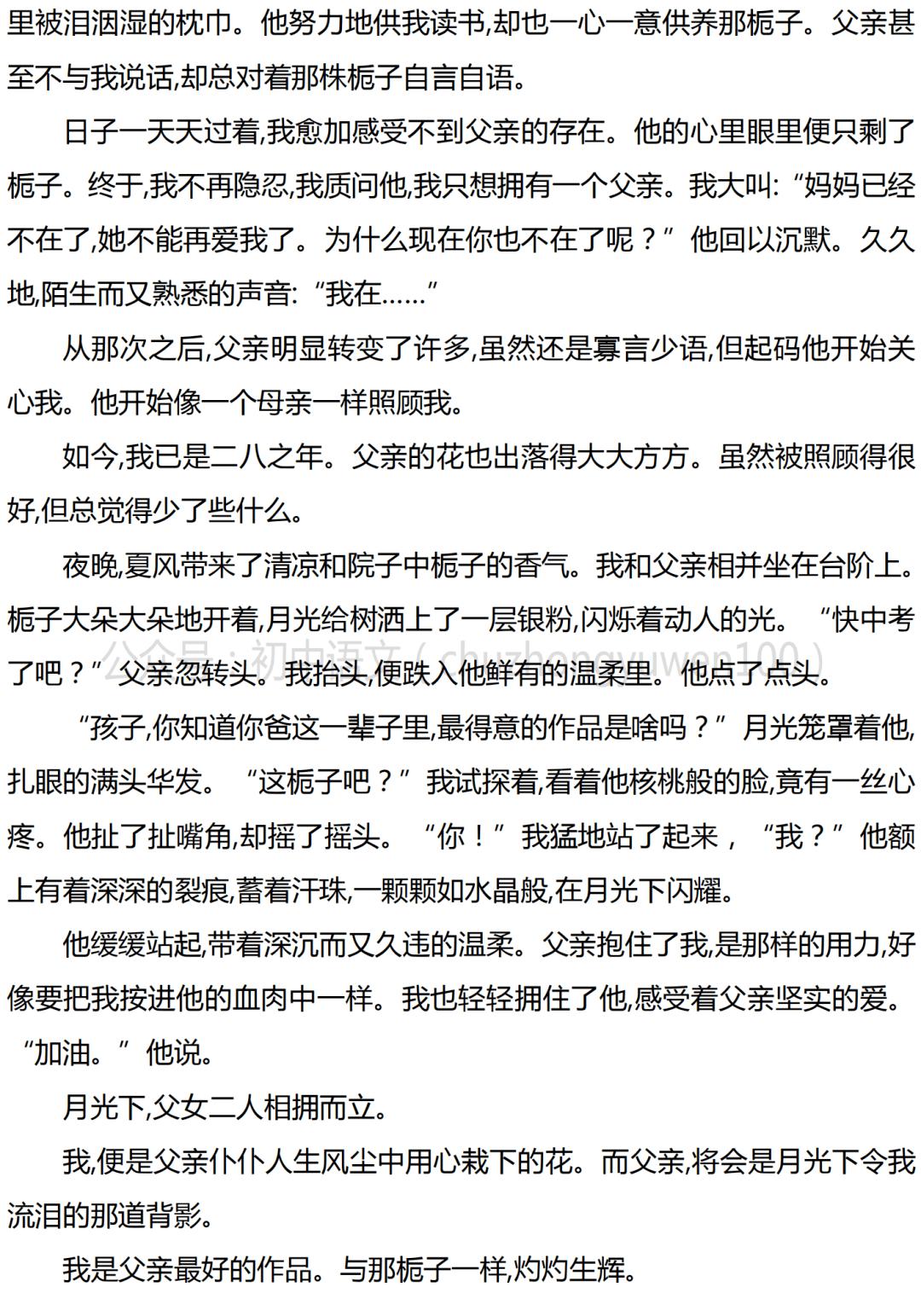 购物数学作文【精选7篇】 数学日记超市购物