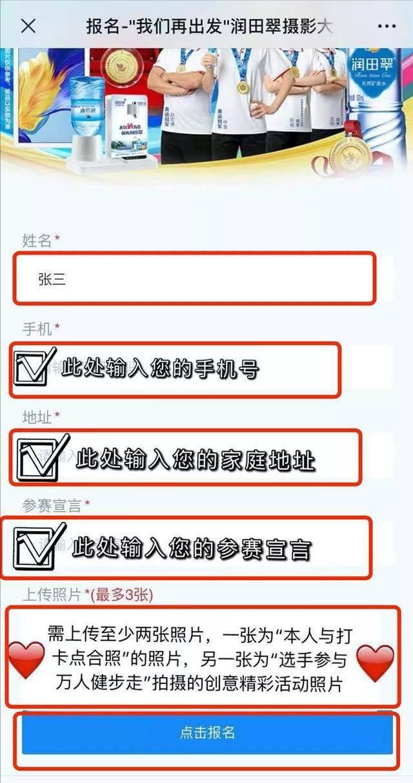 南昌人口2021_2021南昌民兵防洪照片
