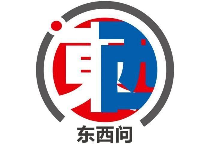 """陈胜前:解剖""""中国威胁论"""",看中西文化基因究竟有何不同?"""